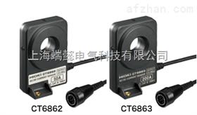CT6863 AC/DC电流传感器