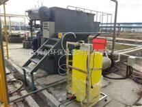 气浮机 工业污水处理设备