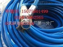 矿用通信拉力电缆KTC101