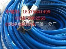 LCYVB-7-1矿用拉力电缆生产厂家