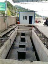 洗涤厂污水处理排放标准