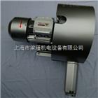2QB720-SHH47高压漩涡气泵-双叶轮漩涡气泵生产