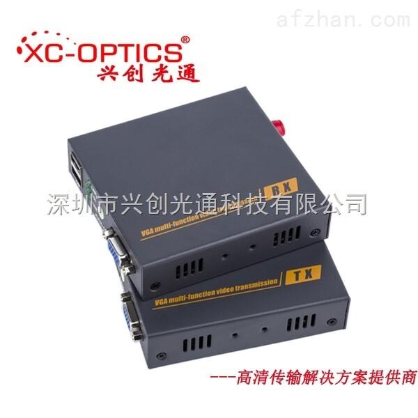 压缩VGA+KVM高清光端机 单模单纤 FC接口 20公里