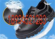 登攀作业鞋,消防靴厂家