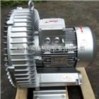 2QB830-SAH17豆腐机械设备专用高压鼓风机
