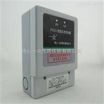 PYG311防排烟压力变送器