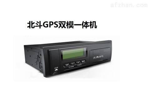 沃典北斗GPS双模一体机 网约车卫星定位装置
