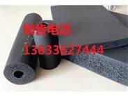 铝箔保温橡塑板 铝箔海绵橡塑板新品上市