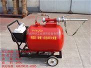 PY4/200-3-PY4/200型轻便式泡沫灭火装置V管线式比例混合器