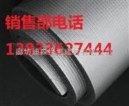 贴箔橡塑保温管\铝箔橡塑管直销\铝箔橡塑保温材料外观性能