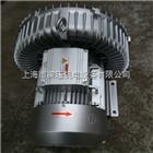2QB810-SAH27粉体输送设备专用漩涡高压风机