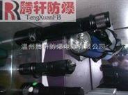 JW7210强光防爆手电筒