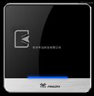 杭州NFC识别无线门禁读卡器