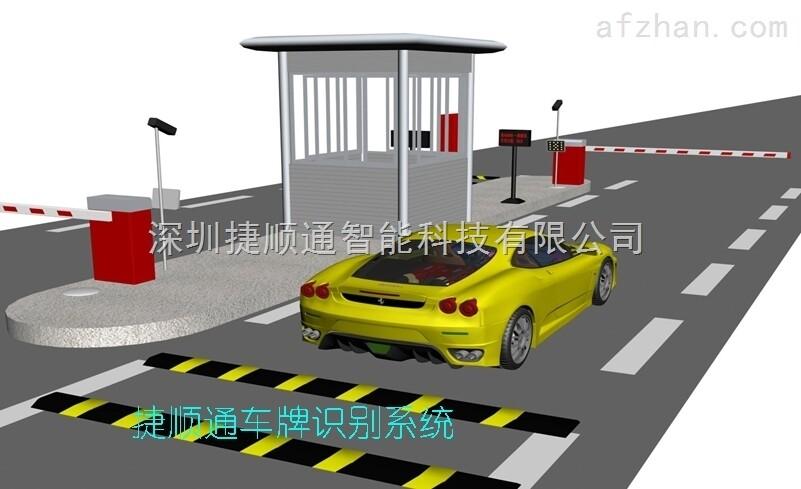 停車場收費管理系統解決方案