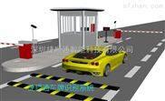 停车场收费管理系统解决方案