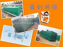 忠县小型一体化洗衣污水处理设备新闻报道