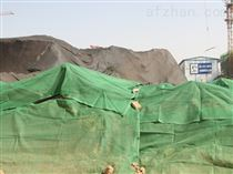建筑盖土绿色防尘网专业织造厂家
