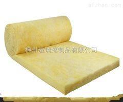 新型节能环保玻璃棉毡 隔热保温材料厂家批发