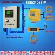 漏电火灾自动报警系统,电气火灾监控器控制器能带几个探测器