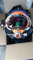 MZ300-B 打捞潜水头盔
