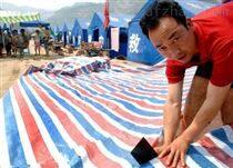 防水防潮彩条布常规应用