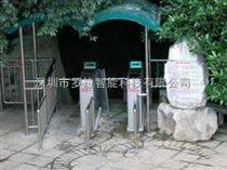 深圳景區電子門票管理系統