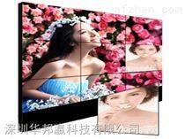 46寸5.5mm三星超窄边液晶拼接屏厂家电视墙