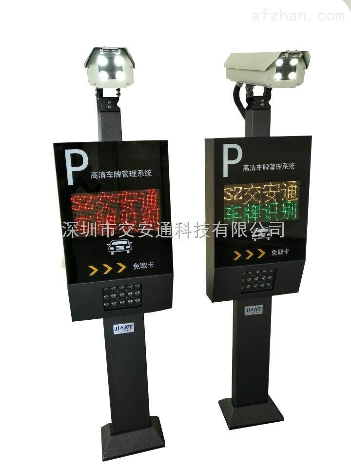 高清车牌识别管理系统