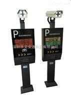 高清車牌識別管理系統