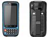RFID手持终端/仓库巡查管理/门票识别管理/会议签到管理/物流分拣管理