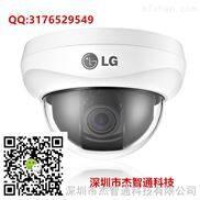 LG室内彩转黑半球模拟摄像机