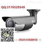 LG红外枪式模拟摄像机总代理