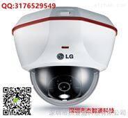 LG彩转黑半球摄像机