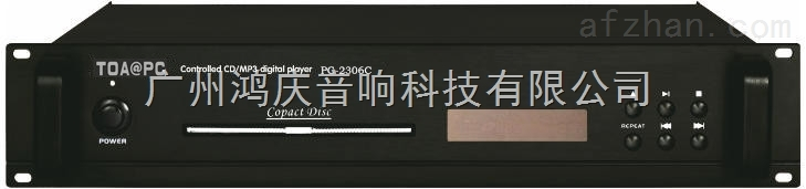 PC-2306C公共广播CD机、带MP3接口