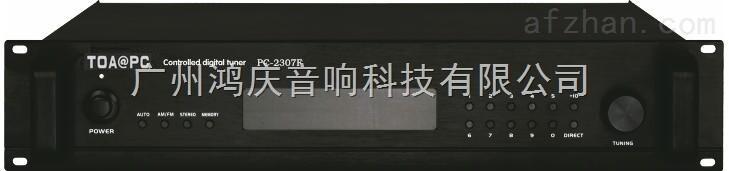 PC-2307F公共广播数字调谐器
