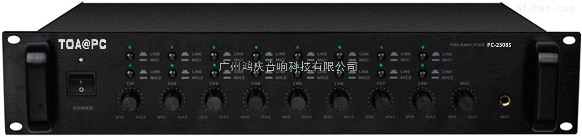 PC-2308S公共广播八入八出音频矩阵