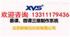 慕课系统,慕课制作系统,北京新维讯自主研发