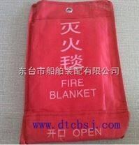防火毯 灭火毯 防火毯装备