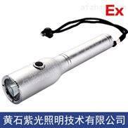 紫光YJ1030强光防爆手电筒_YJ1030厂家