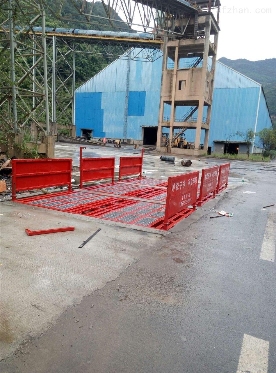 杭州工地洗车池,杭州建筑工地冲洗台