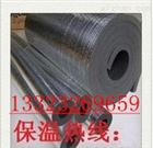 铝箔橡塑保温棉