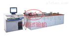 QLN-2汽车拉索性能及耐久试验机