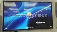 信弘液晶拼接屏在云岩区社区公共服务大厅投入使用