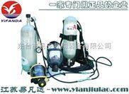 便携单瓶长管呼吸器,安发长管消防呼吸器
