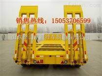12米高低高低平板拖车梁山挂车厂