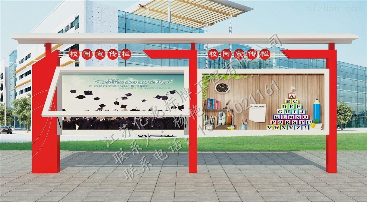 湖南校园宣传栏制作 湖南广告灯箱 学校文化长廊橱窗