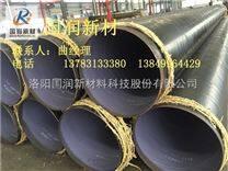 埋地输水防腐涂塑钢管