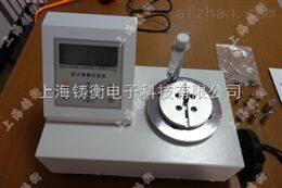 扭力弹簧试验机扭力弹簧试验机型号规格