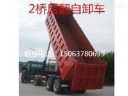 平板后翻自卸车大箱可以定做多少米长