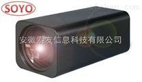 安徽索友-300万高清电动变焦镜头10-380mm 1/1.8